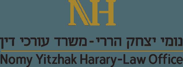 עורכת הדין נומי יצחק הררי